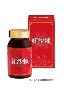 紅沙棘(イスクラ産業㈱)
